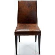 STUHL Lederlook Buche massiv Braun  - Braun, Design, Holz/Textil (45/90/58cm) - Kare-Design
