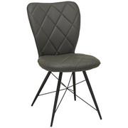 ŽIDLE, kov, textil, černá, šedá, - šedá/černá, Design, kov/textil (49/90/61cm) - Hom`in